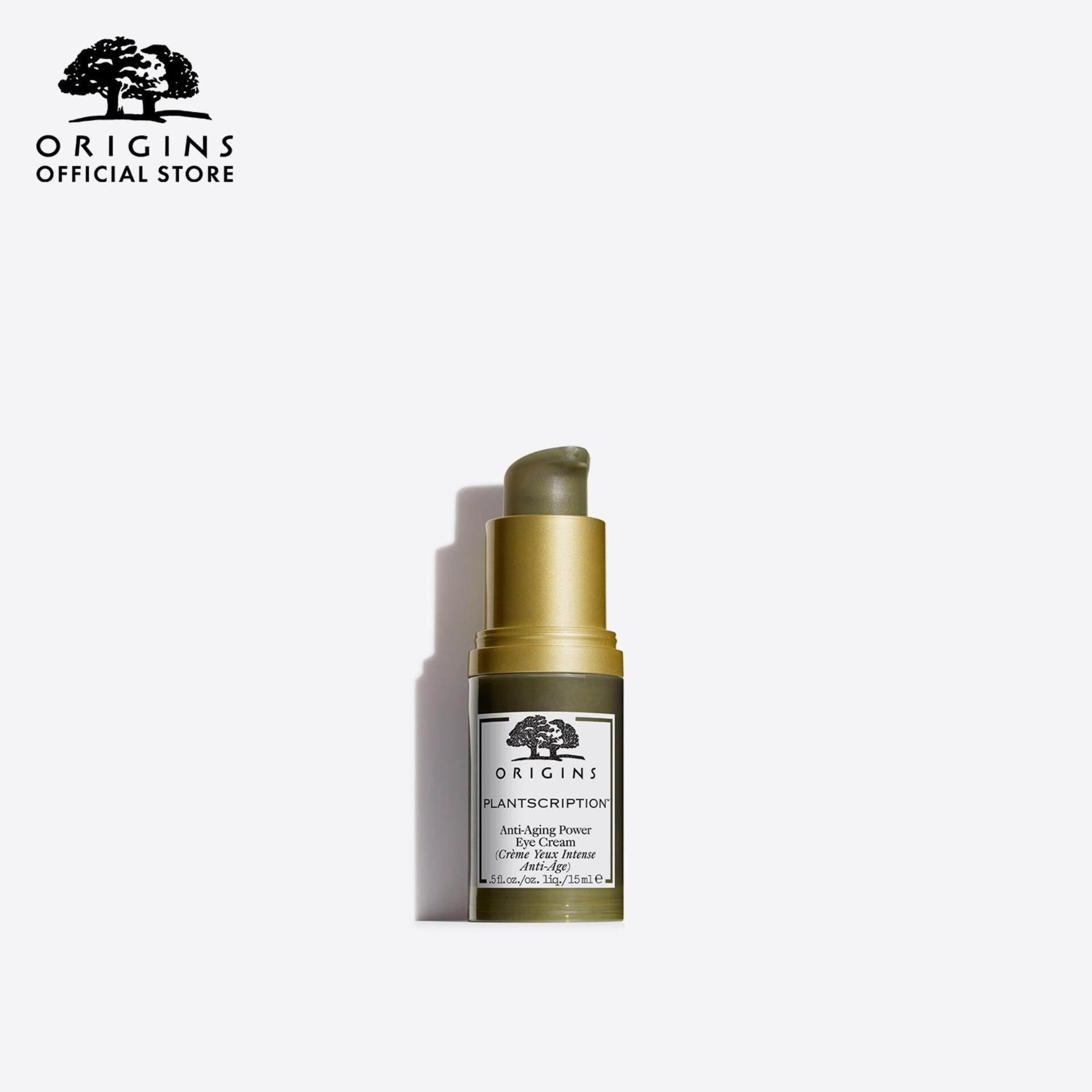 ออริจินส์ Origins Plantscription Anti aging Power Eye Cream 0 5 fl oz 15 ml