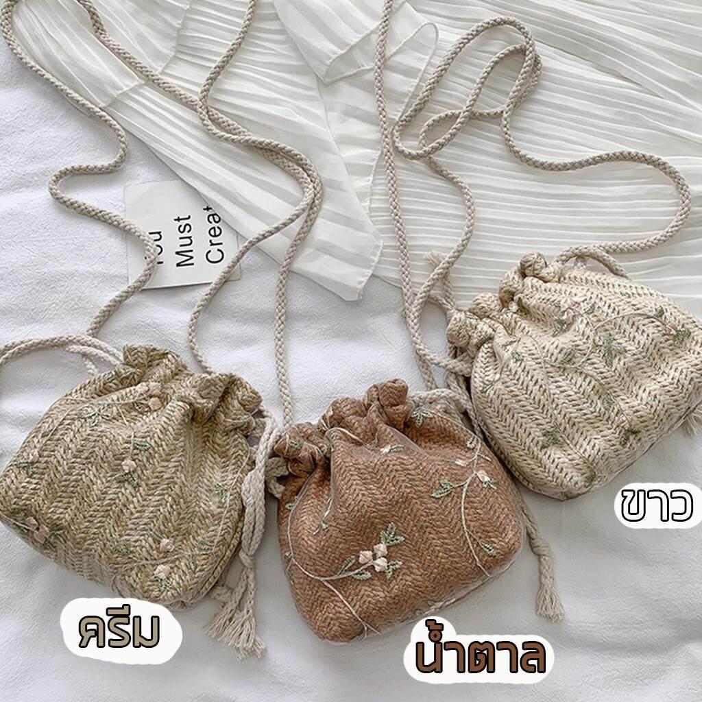 กระเป๋าเป้สะพายหลัง นักเรียน ผู้หญิง วัยรุ่น สมุทรปราการ กระเป๋าสะพายข้างสานทรงถุงลายลูกใม้miniสุดคิวท์ B994