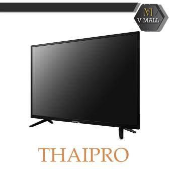 Smart TV LED50 DLS2
