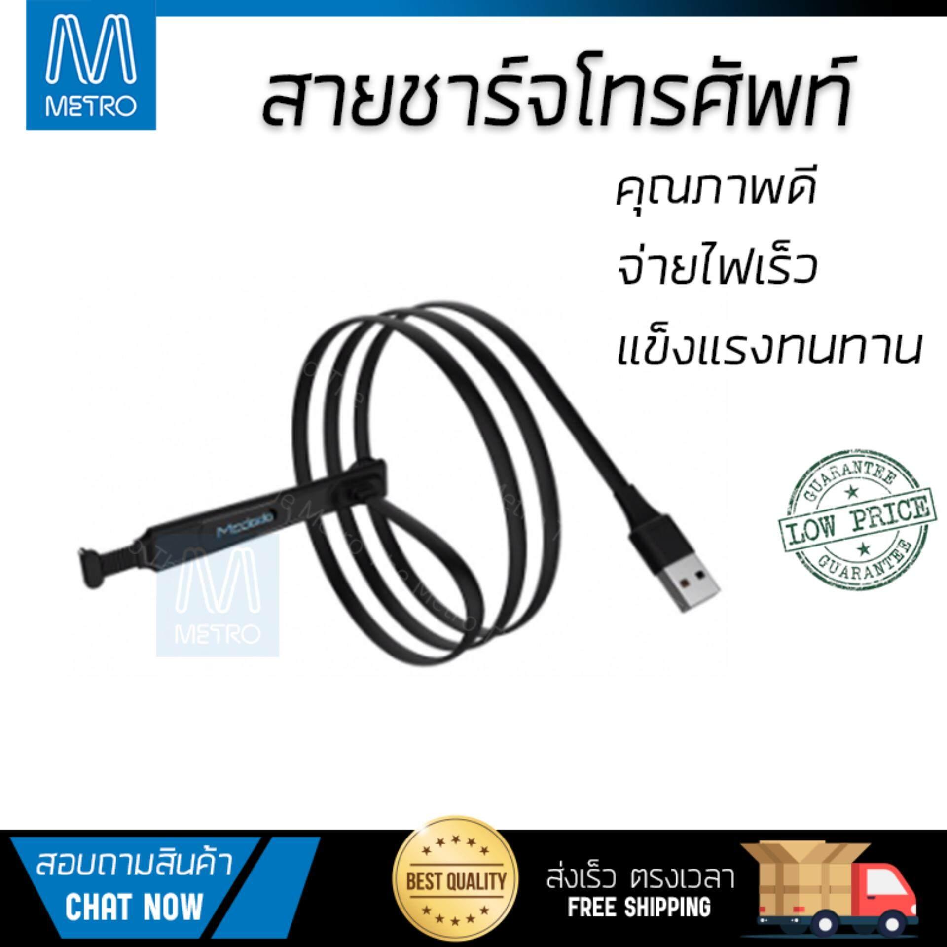 สุดยอดสินค้า!! ราคาพิเศษ รุ่นยอดนิยม สายชาร์จโทรศัพท์ MCDODO Gaming USB-C to USB-C Cable 1.8M. Black (IMP) สายชาร์จทนทาน แข็งแรง จ่ายไฟเร็ว Mobile Cable จัดส่งฟรี Kerry ทั่วประเทศ