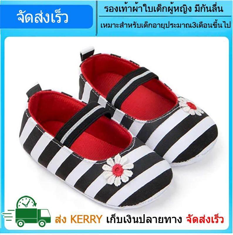 ลดสุดๆ รองเท้าเด็ก รองเท้าเด็กผู้หญิง รองเท้าหัดเดิน รองเท้าเด็กเล็ก รองเท้าเด็กอ่อน รองเท้าเด็กทารก รองเท้าผ้าใบเด็ก ลายดอกไม้ วัย 3-18 เดือน นุ่มเหมาะกับเด็กทารก มียางกันลื่น ส่งเร็ว KERRY