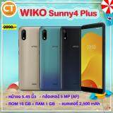 ขายดีมาก! WIKO Sunny4 Plus ส่งฟรีKerry แถมฟรีเคสใส+ฟิล์ม