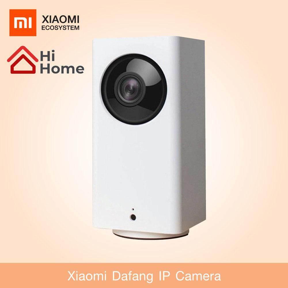 ขายดีมาก! กล้องวงจรอัจฉริยะ Xiaomi Dafang คมชัด 1080P หมุนได้ 360 ํดูผ่านแอพได้ทุกที่ มอเตอร์ทำงานเงียบ กล้องและอุปกรณ์ถ่ายภาพ กล้องวงจรปิด ส่งฟรี Kerry กล้องวงจรปิดอัจฉริยะ Xiaomi Dafang คมชัด 1080P