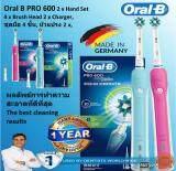 แปรงสีฟันไฟฟ้า ช่วยดูแลสุขภาพช่องปาก ตราด 2 x แปรงสีฟันไฟฟ้า Oral B รุ่น Pro 600 Sensi Ultrathin Electric Rechargeable Toothbrush Powered by Braun   4 x Brushes
