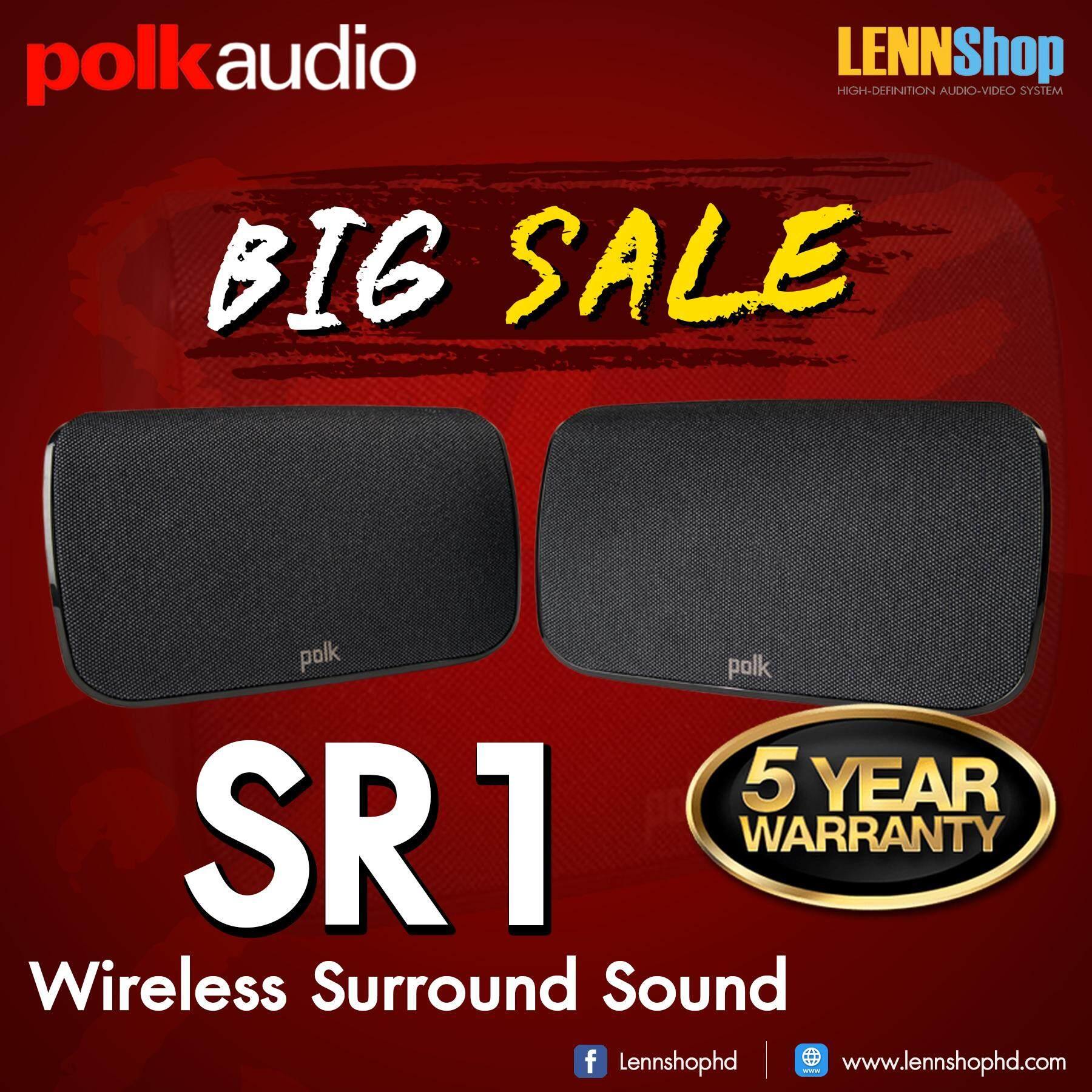 ยี่ห้อนี้ดีไหม  หนองคาย POLK Audio SR1 wireless surround sound
