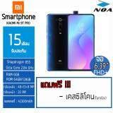 สอนใช้งาน  พระนครศรีอยุธยา Xiaomi Mi 9T Pro【รับประกันศูนย์ไทย 15 เดือน】 6/64GB-6/128GB [Global Version] #จัดส่งฟรี KERRY EXPRESS