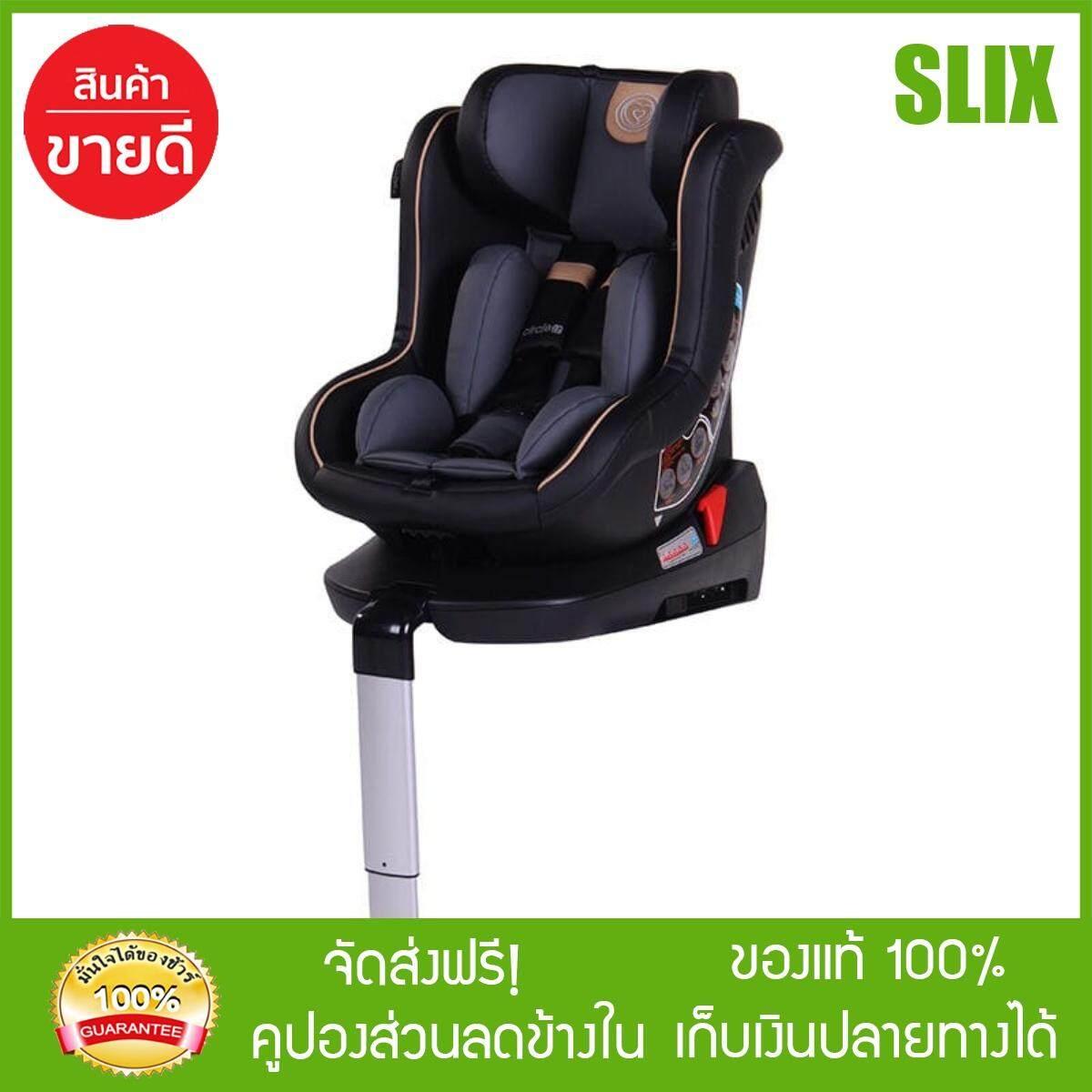 เก็บเงินปลายทางได้ [Slix]- CAMERA คาร์ซีท หมุนได้ 2 ระบบ หนัง รุ่น circle-LT หนังดำ คาร์ซีทเด็ก คาร์ซีท camera car seat ส่ง Kerry เก็บปลายทางได้