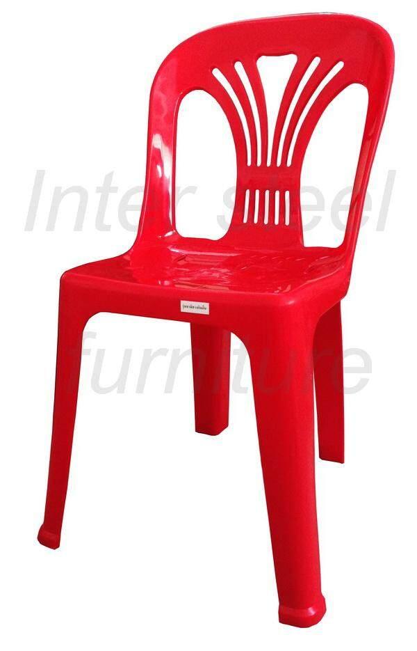 Inter Steel เก้าอี้พลาสติก เกรดA มีพนักพิง รุ่นหลังW (สีแดงสด) Grade A plastic chair