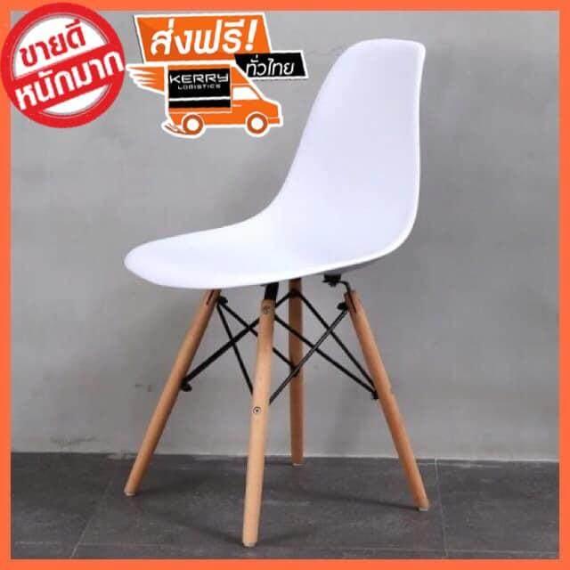 เก็บเงินปลายทางได้ เก้าอี้โมเดิร์น  เก้าอี้ทำงาน เก้าอี้ร้านกาแฟ เก้าอี้ภายในร้านอาหาร  เก้าอี้เอนกประสงค์ แข็งแรงทนทาน รับน้ำหนักได้ถึง 100 กก. แข็งแรงทนทาน  เก้าอี้รีสอร์ต เก้าอี้โรงแรม เก้าอี้บาร์