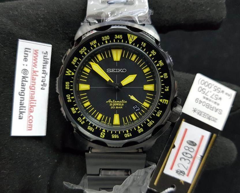 สอนใช้งาน  ชัยภูมิ Seiko นาฬิกาข้อมือ  สีดำ/เหลือง สายสแตนเลส รุ่น SARB049