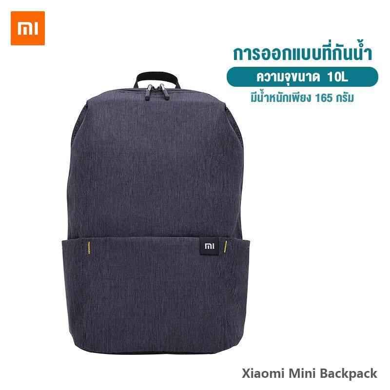 กระเป๋าเป้สะพายหลัง นักเรียน ผู้หญิง วัยรุ่น นครนายก Xiaomi Mini Backpack Bag  Small Backpack  กระเป๋าสะพาย กระเป๋ากันน้ำ