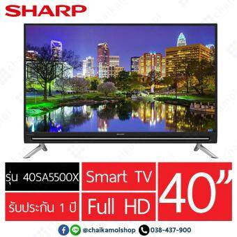 Sharp Smart TV 40 Full HD รุ่น 40SA5500X / รับประกัน  1 ปี