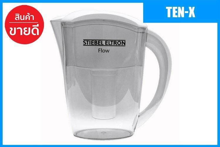 ขายดีมาก! Ten-X เหยือกกรองน้ำ STIEBEL FLOW PITCHER  STIEBEL  FLOW PITCHER (STE) เครื่องกรองน้ำ water purifier เก็บเงินปลายทางได้ ส่งด่วน Kerry