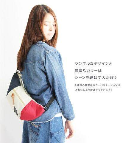 สอนใช้งาน  อำนาจเจริญ กระเป๋า anello รุ่น Mini Banana-Shaped Shoulder Bag สินค้าใหม่ได้จากสมัครบัตรเครดิตของแท้ 100 % จากแบรนด์ anello ค่ะ