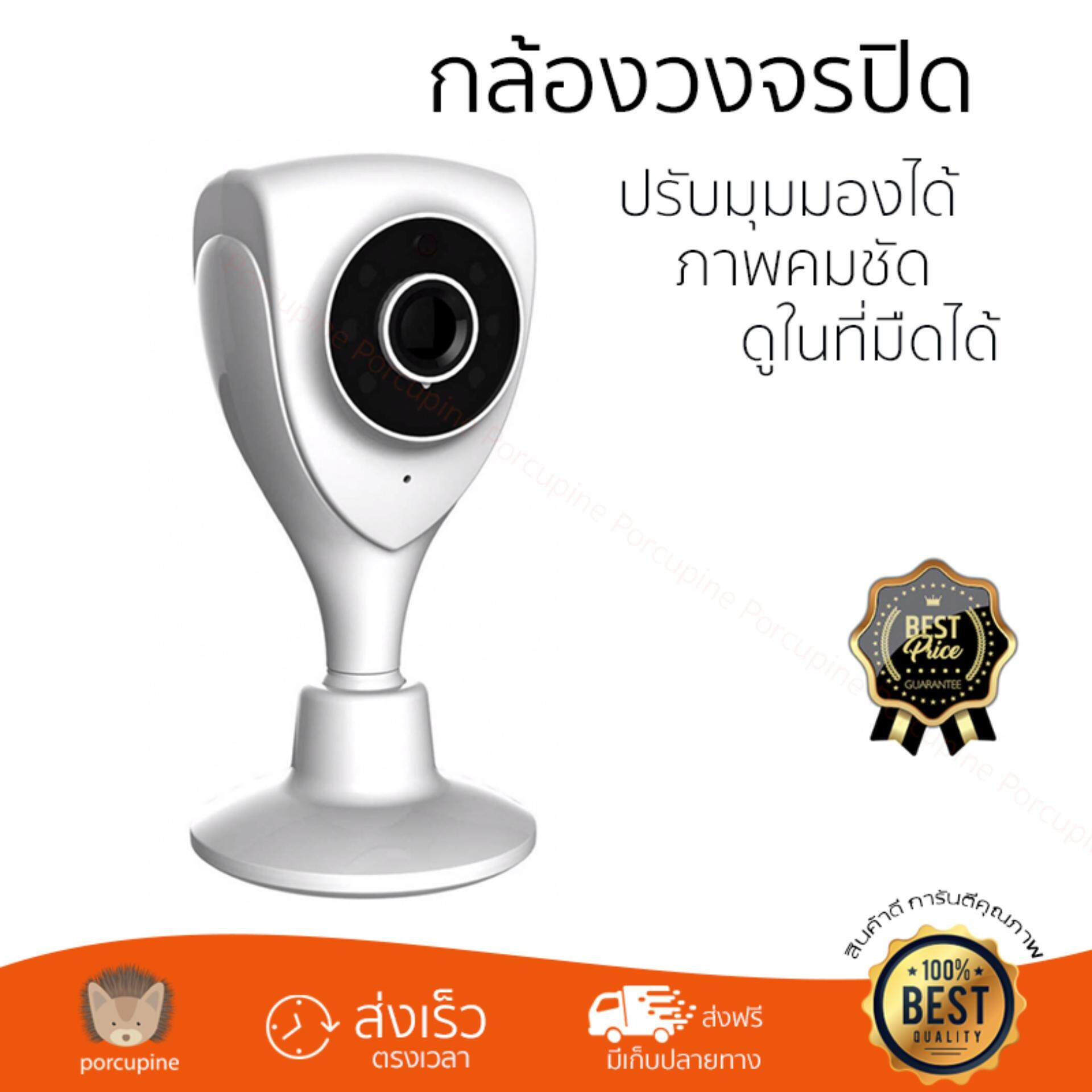 เก็บเงินปลายทางได้ โปรโมชัน กล้องวงจรปิด           VIMTAG กล้องวงจรปิดภายในบ้าน รุ่น SHIELD 720P-CM1             ภาพคมชัด ปรับมุมมองได้ กล้อง IP Camera รับประกันสินค้า 1 ปี จัดส่งฟรี Kerry ทั่วประเทศ