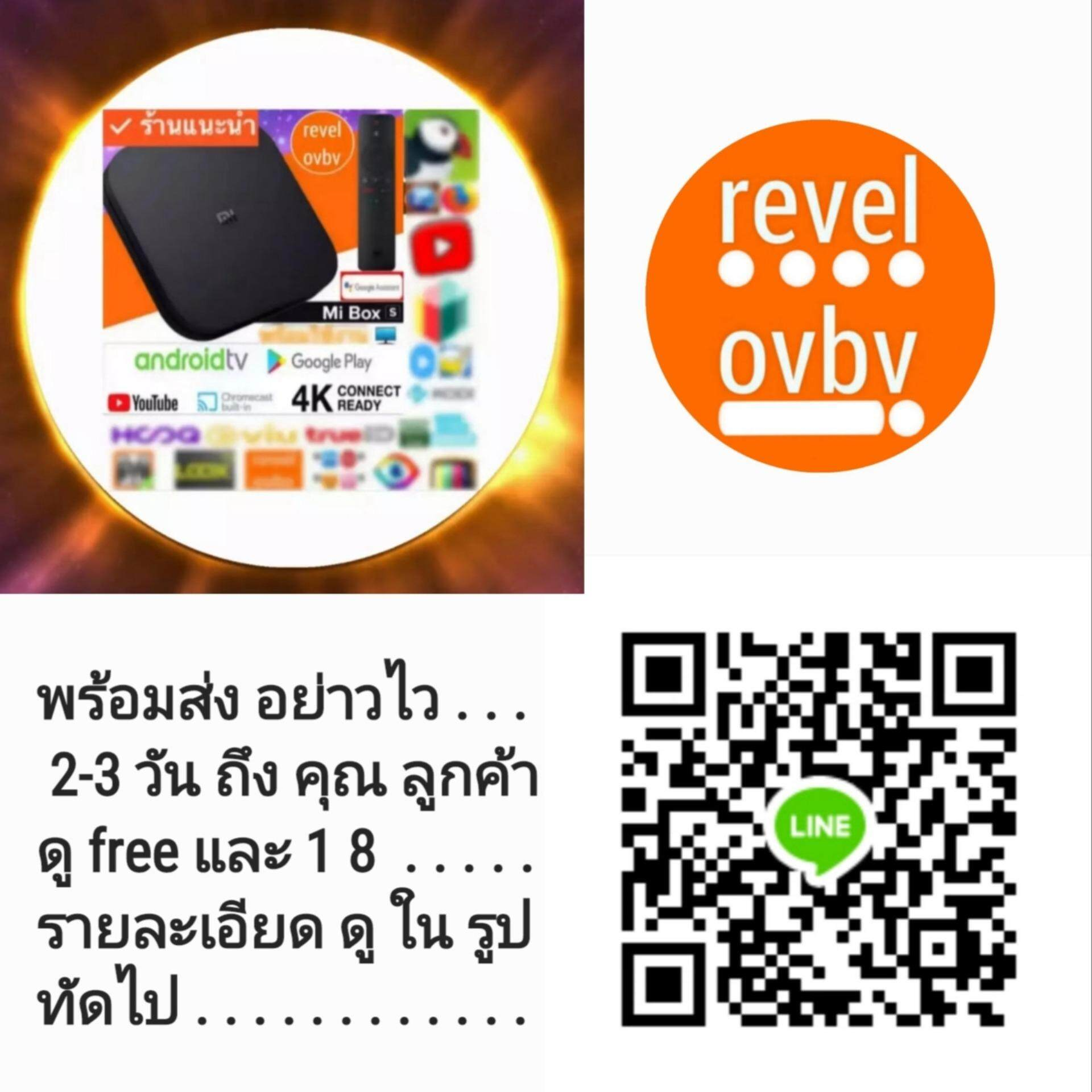 ยี่ห้อนี้ดีไหม  ตราด Mi BOX 2019 Xiaomi MI BOX Streaming Media Player Android TV 8.1 Quad Core 64Bit Set-top Box support Yotube Nexfilx 4K Vedio DTS and Dolby