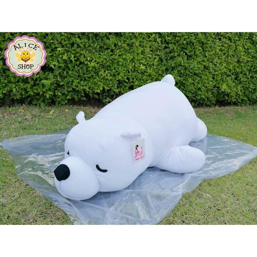 ตุ๊กตาหมีขี้เซา หมีขั้วโลก สีขาว ขนาด 100 ซ.ม. เส้นไยไมโคร นุ่มมาก หมีหลับ aliceshop