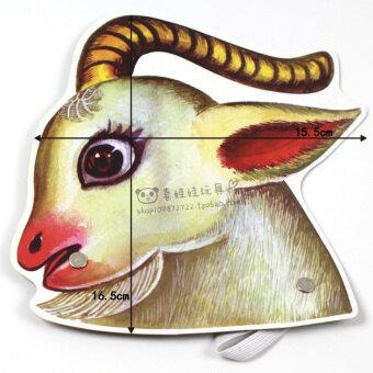 12 อนุบาลบทบาทวัสดุเด็กการ์ตูนสัตว์หน้ากาก