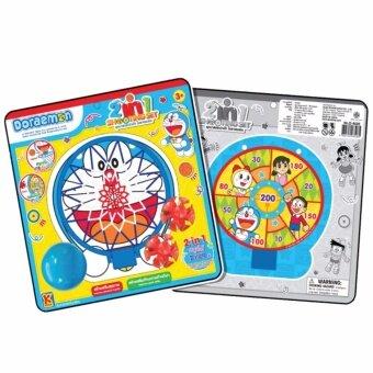 ของเล่น 2 in 1 แป้นบาส  และปาเป้า Doraemon