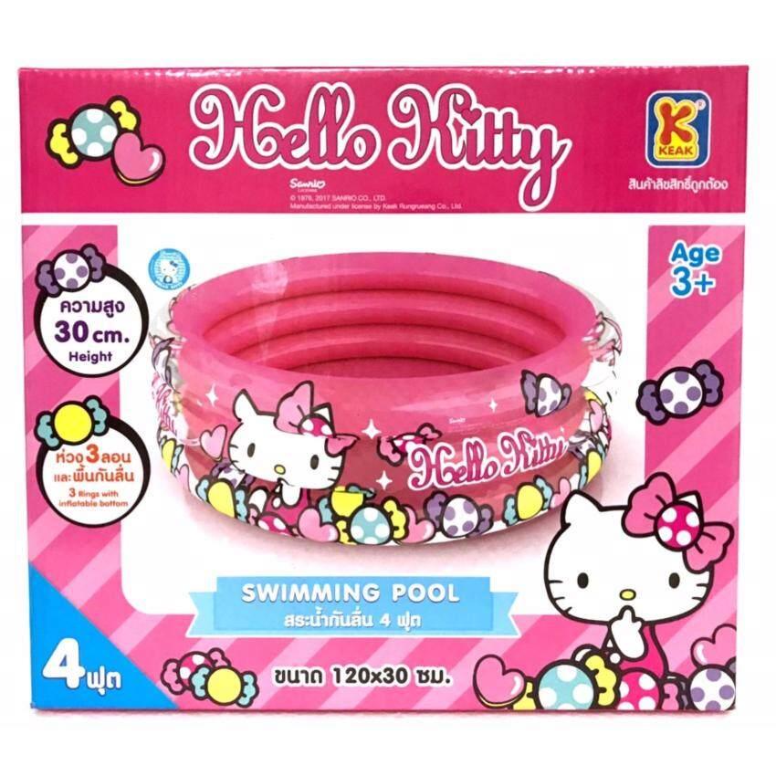 สระว่ายน้ำ 3 ลอน กันลื่น ขนาด 4 ฟุต ลาย Hello Kitty (120*30 Cm.)