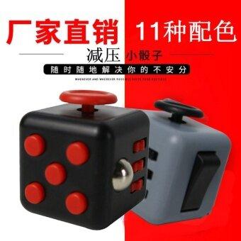 3 pcs ??Fidget cube?? ??4# - intl