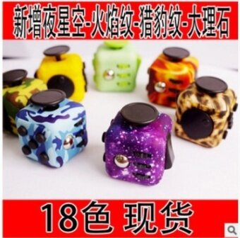 3 pcs Fidget Cube  anti anxiety cube  irritability box  relieve pressure  decompression toy  decompression artifactCamouflage green - intl