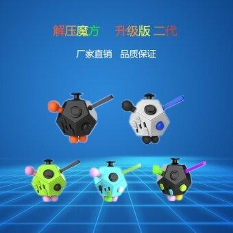 3 pcs Fidget cube toy12B1- green - intl