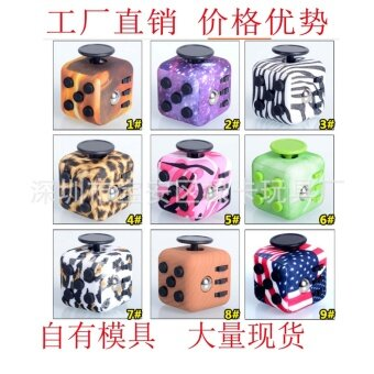3 pcs New camouflage  pressure  compression  decompression  decompression cube  vent anxiety  fidget  cube toys  dice artifactNo. 9 - intl