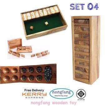 ของเล่นไม้ชุด 4 เกมส์ตึกถล่ม ใหญ่โดมิโน่ 9 จุด ใหญ่หมากหลุม ใหญ่ และ เกมส์ปิดกล่อง เล็ก (Jenga L9 Domino LKalaha L and Shut the box S)