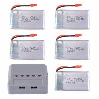 5pcs 3.7V 1200mAh LiPo Battery 5-in-1 Charger for Syma X5HC X5HW Quadcopter Drone