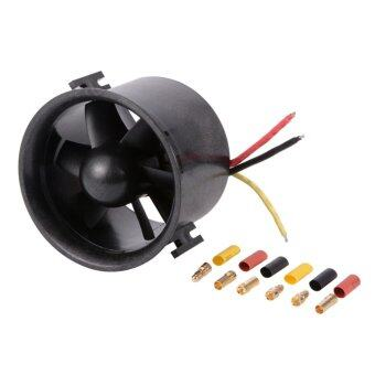 70mm Ducted 6-Rotor Fan with 3000KV Brushless Outrunner Motor Balance Tested for EDF Jet AirPlane