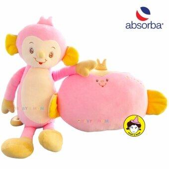 Absorba Little Monkey Girl หมอนหนุน หมอนข้าง(สีชมพู)
