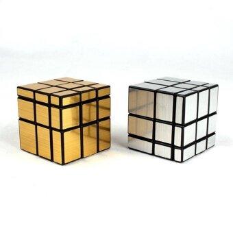 Alien rubik's cube - intl - 2