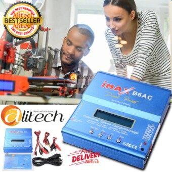 Alitech iMAX B6AC Digital LCD อะเดปเตอร์ชาร์จแบตเตอรี่ LiPo NiMh NiCd LiFe Li-ion Battery Balance Discharger Charger Power Adapter