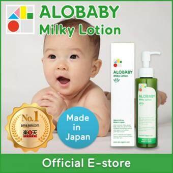 อโลเบบี้ โลชั่นออร์แกนิค ALOBABY Organic Milky Lotion 150ml (Made in Japan)