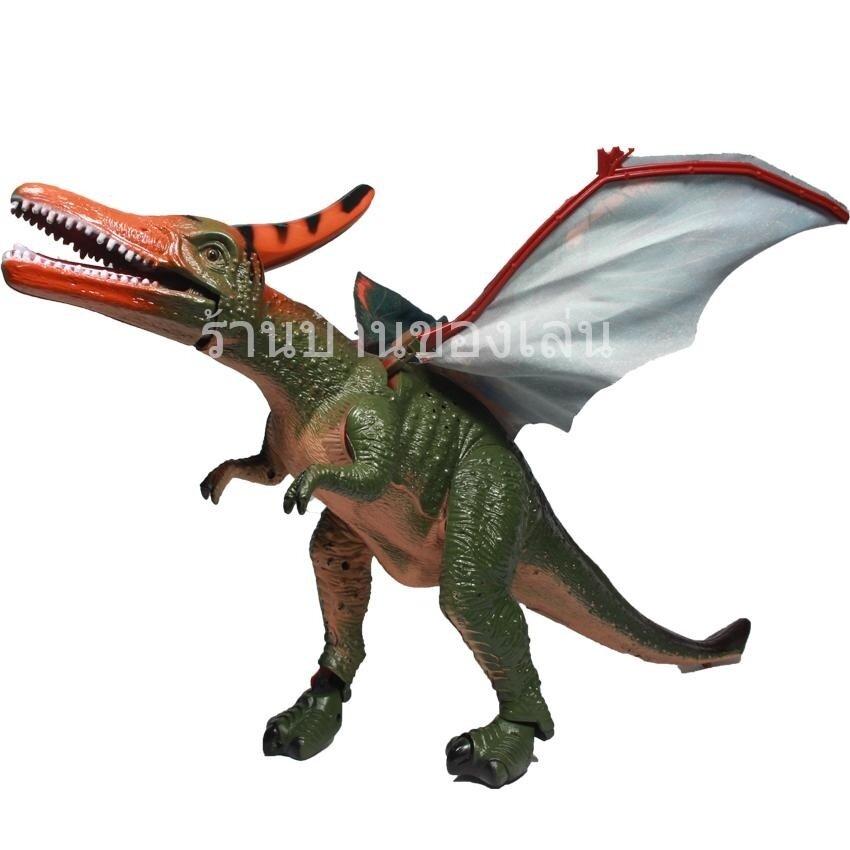 ขาย ANDA TOY ไดโนเสาร์ DINOSAUR EPOCH มีปีกมีไฟมีเสียง พร้อมถ่าน2Ax3ก้อน 1063