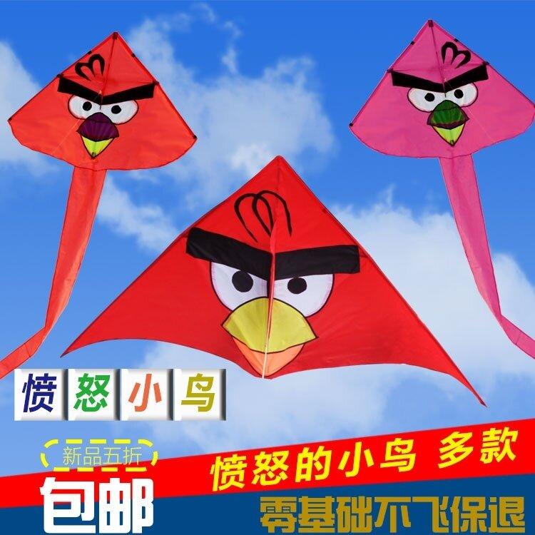 Angry Bird ว่าว Weifang ว่าวว่าว