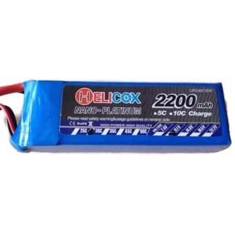 Astro Battery Helicox 2200 mah 11.1 Volt 30 C