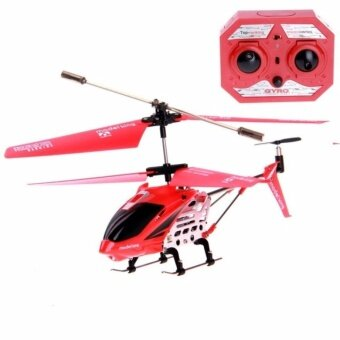Astro Model king Helicopter 3.5 CH Built-in Gyro รุ่น 33008 - สีแดง