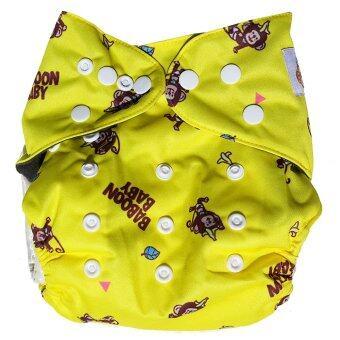 Baboon baby กางเกงผ้าอ้อมซักได้ เอวกระดุม ฟรีไซส์(แรกเกิด-2ขวบ) (พร้อมแผ่นซับชาโคลแบมบู5ชั้น) - สีเหลือง