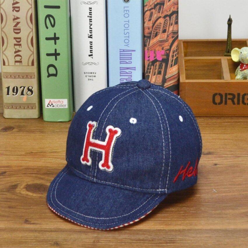 Baby Boys Letter H Hat Spring Cap - intl