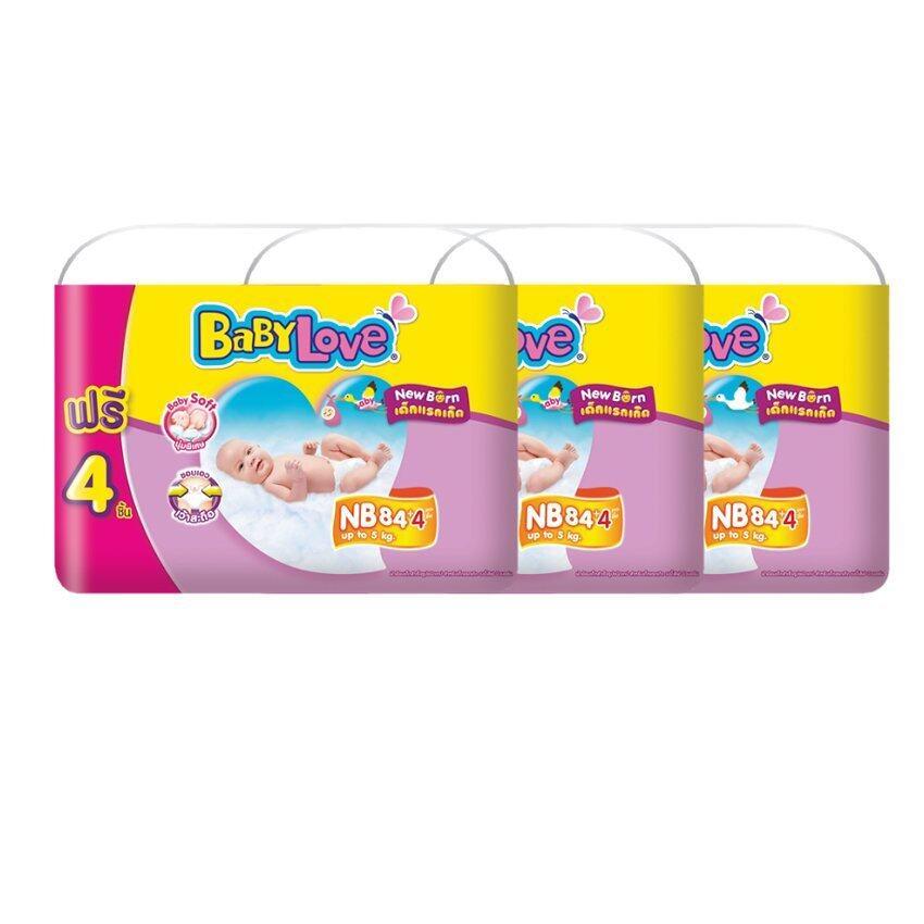 ขายยกลัง! Baby Love ผ้าอ้อมเด็ก Easy Tape ไซส์ NB 3 แพ็ค 84+4 ชิ้น (ทั้งหมด 264 ชิ้น)