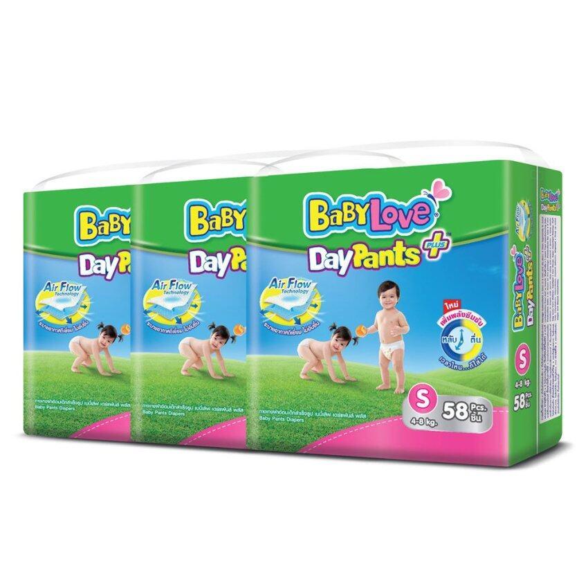 ขายยกลัง! กางเกงผ้าอ้อม BabyLove  รุ่น DayNight Pants Plus ไซส์ S 3 แพ็ค 174 ชิ้น (แพ็คละ 58 ชิ้น)