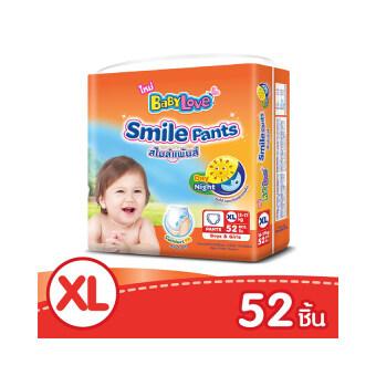 BabyLove กางเกงผ้าอ้อม รุ่น Smile Pants ไซส์ XL (52 ชิ้น)