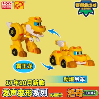Bang Bang เด็กปริศนาเด็กชายหุ่นยนต์ของเล่น