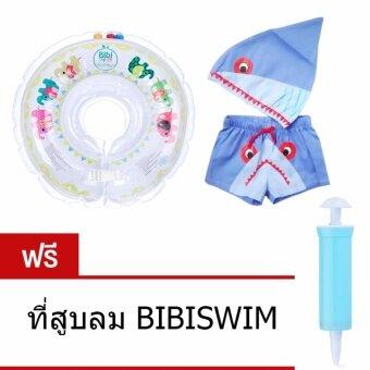 BIBISWIMห่วงยางคอ (สีเขียว) + ชุดว่ายน้ำสำหรับเด็กเล็ก