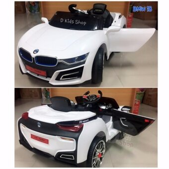 รถแบตเตอรี่เด็กนั่ง BMW i8 Model รถไฟฟ้าเด็กคันใหญ่ สีขาว