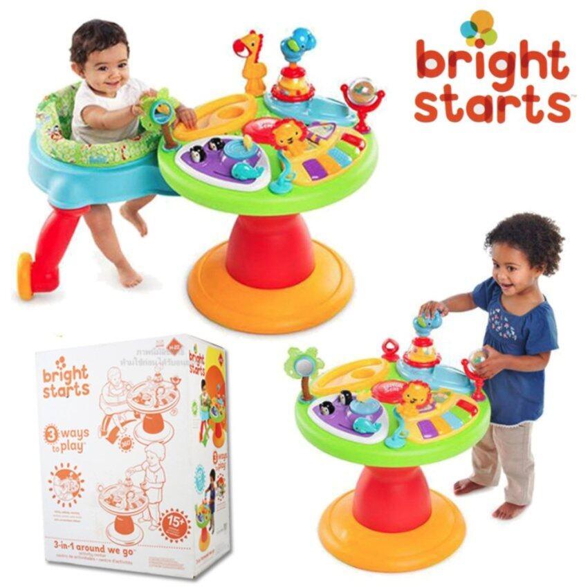 Bright starts Around We Go โต๊ะกิจกรรมหัดเดิน Zippity Zoo 3-in-1