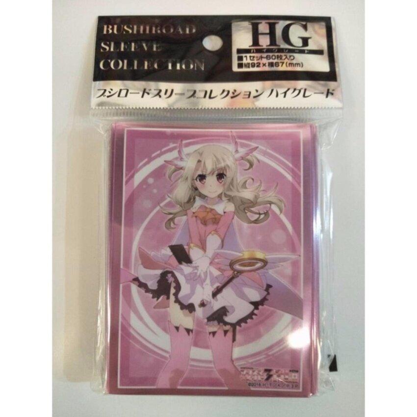 Bushiroad Sleeve Collection HG Vol.1300 Fate/kaleid liner