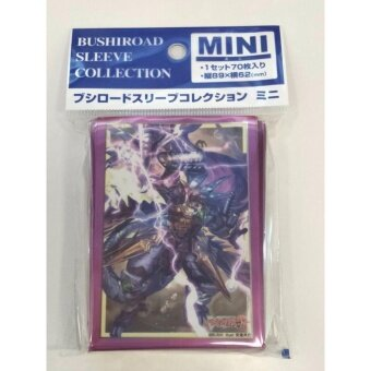 "Harga Bushiroad Sleeve Collection Mini Vol.299 Vanguard G ""ConqueringSupreme Dragon, Dragonic Vanquisher ""VBUSTER"""""